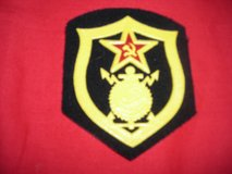 COLD WAR SOVIET RUSSIAN CONSTCTION ENGINEERS PATCH in Camp Lejeune, North Carolina
