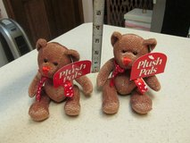 "Pair Of ""Plush Pals"" Mini Teddy Bears - New w/Tags in Houston, Texas"